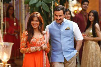 bazaar film review