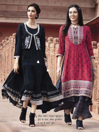 Black jacket style with beautiful dress