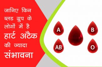 blood group heart attack possibility