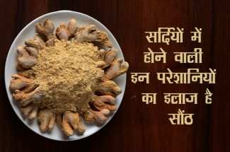 health benefits of saunth