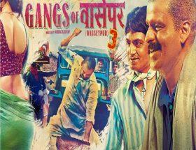 अब 'गैंग्स ऑफ वासेपुर-3' का विरोध