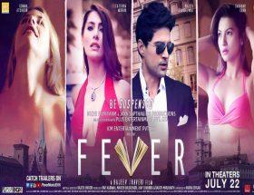 VIDEO: 'FEVER' बढ़ाने आई गौहर खान