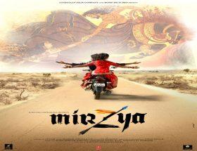 MOVIE REVIEW: मिर्जिया