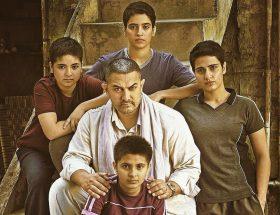 फिल्म रिव्यू: दंगल