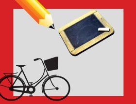 साइकिल, पोशाक और भोजन में फंसी तालीम