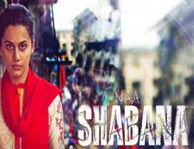 फिल्म रिव्यू : नाम शबाना
