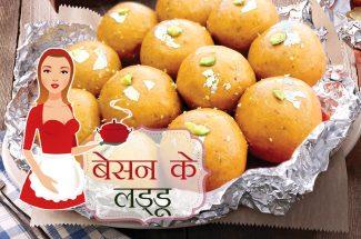besan ke laddu recipe hindi