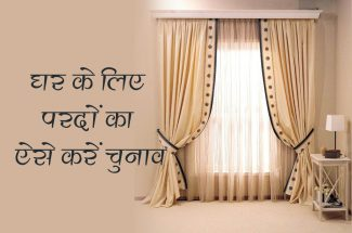 curtains for home