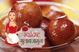 indian sweets recipe gulabjamun