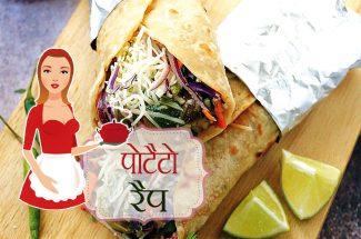 potato-wrap-recipe-hindi-indian