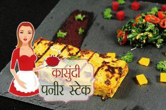 paneer-stake-with-spinach-bhujiya-indian-continental-recipe-hindi