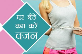 household works to loose weight