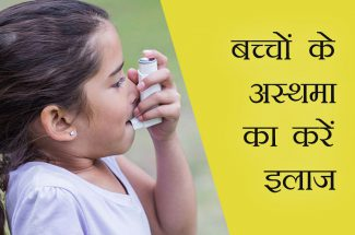 fish is effective in asthma