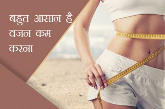 diet to loose weight