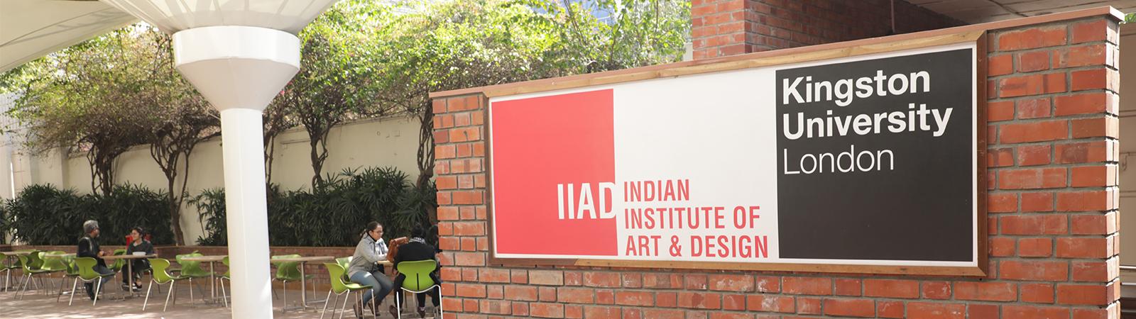 Admissions Info | Design College | Indian Institute of Art