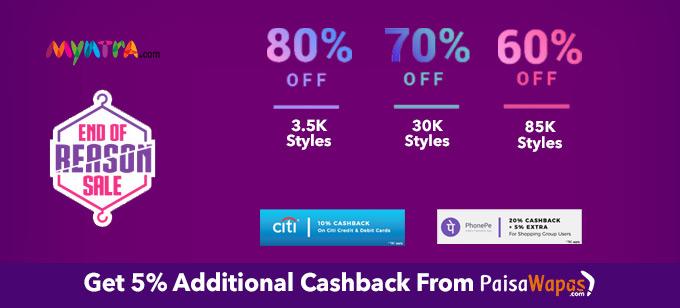 Myntra Pre GST End Of Reason Sale: 50 - 80% Off