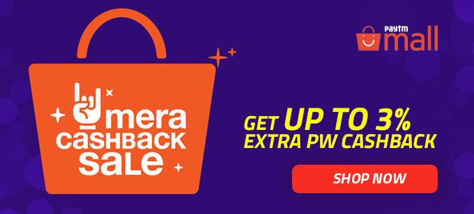 Paytm Mall Mera Cashback Sale Offers-discounts