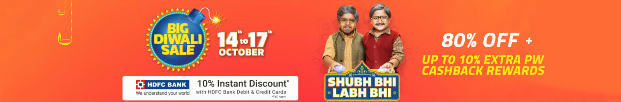Flipkart Big Diwali Sale October(14-17) 2017