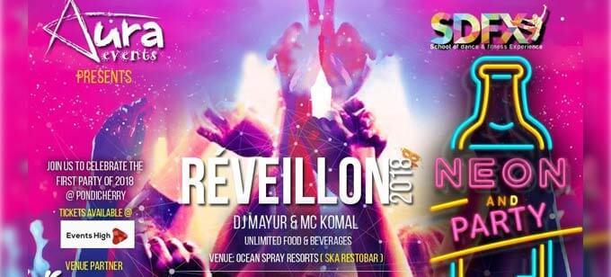 Revillion