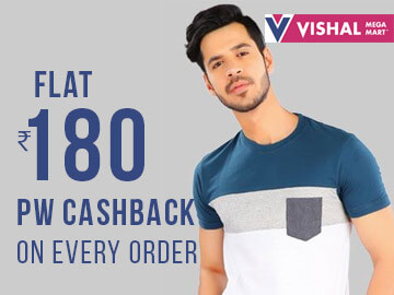 Get Rs.180 Cashback on Every Order on My Vishaal Mega Mart