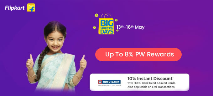 Flipkart Big Shopping Days Offers May 13th - 16th,2018