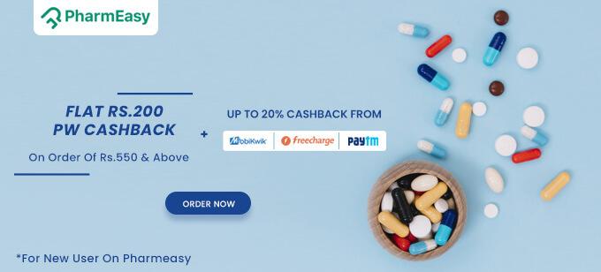 pharmeasy last day offer