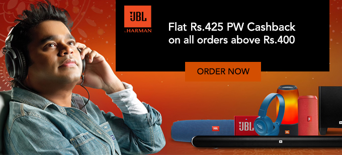 JBL Audio Offer