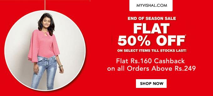 MyVishal Offers