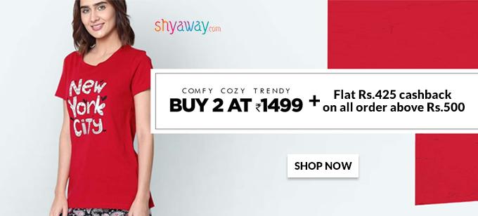 Shyaway Offer
