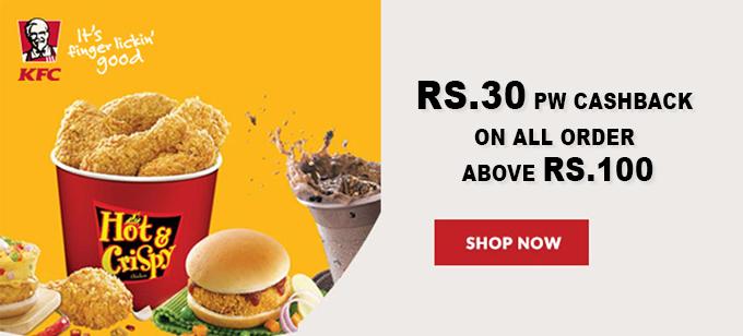 KFC India Offers