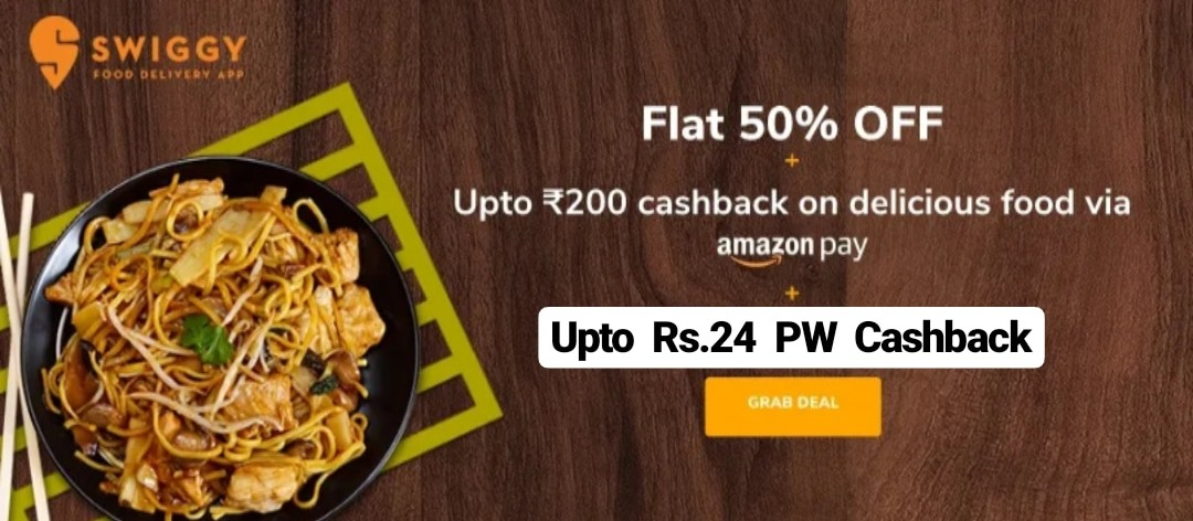 Amazon Pay Offer | 50% off + Win upto Rs.200 Cashback on Order of Rs.99