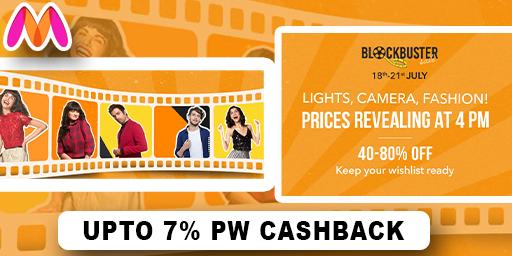 BlockBuster Sale | Flat 40%-80% Off + Extra 10% ICICI Cashback (18th-21st July)