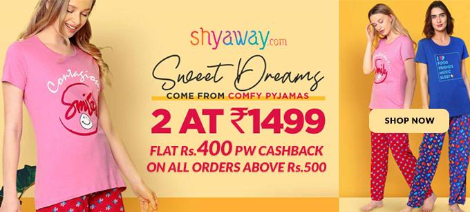 Shyaway Offers