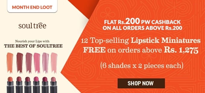 FREE LIPSTICK   Get 12 Lipsticks Miniatures FREE on Orders Above Rs.1275