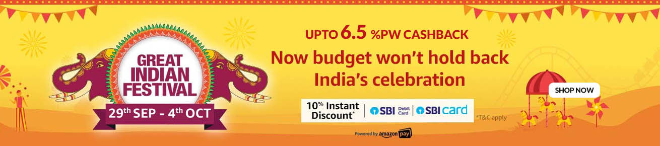 Amazon Great Indian Sale Septmeber 29th - October 4th 2019