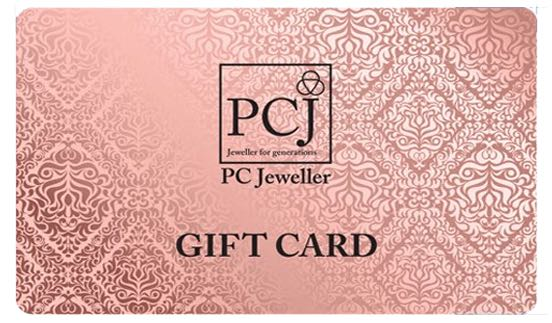 PCJ Gold Jewellery E-Gift Card
