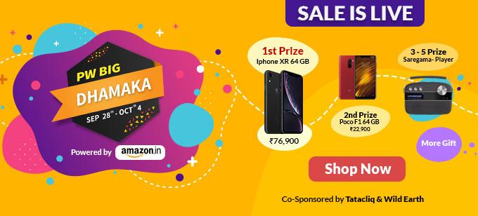 PaisaWapas Big Dhamaka Sale Offers