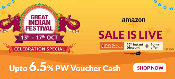 Amazon Great Indian Sale October 13th - October 17th 2019