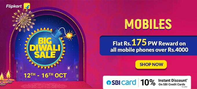 Flipkart Mobiles Offer
