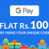 Google Pay PaisaWapas Unique Code