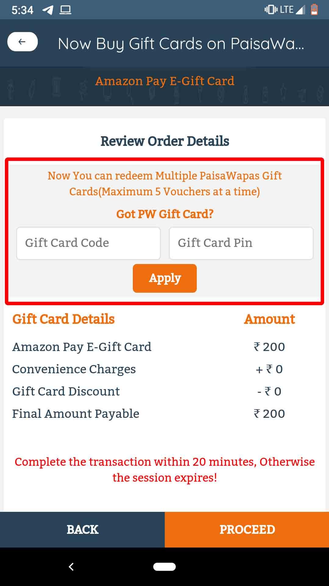 Add PaisaWapas E-Gift Card Code & Pin
