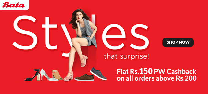 BATA LOOT | Flat Rs.150 PW Cashback on Orders of Rs.200 or More