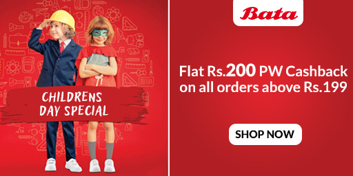 CHILDRENS DAY SPECIAL | Shop for Rs.199 & Get Rs.200 Cashback