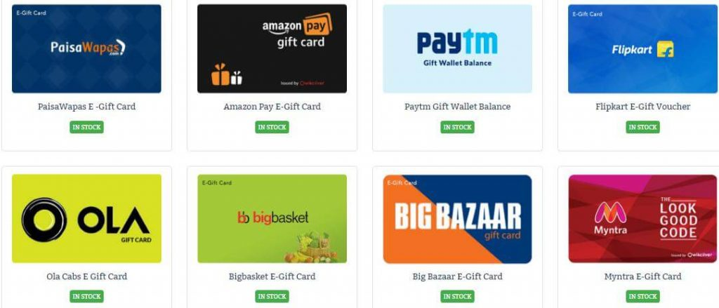 PaisaWapas-E-Gift-Cards-In-Stock-2020