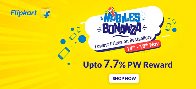 MOBILES BONANZA| Upto Rs.16,000 Off + Extra 10% Cashback On HDFC Debit Card (14th To 18th Nov)