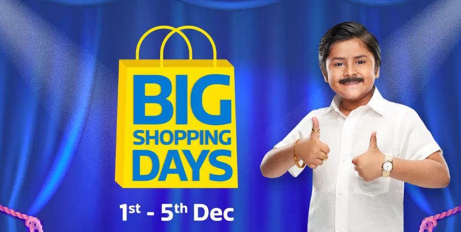 BIG SHOPPING DAYS | Upto 80% Off on Fashion, Mobiles, Electronics, Furniture & More + Extra 10% Off via HDFC Banks Cards (1st - 5th Dec)