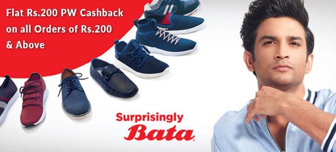 BATA LOOT | Flat Rs.200 PW Cashback on Orders of Rs.200 or More