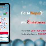 PaisaWapas Christmas Mania - 25th December, 2019
