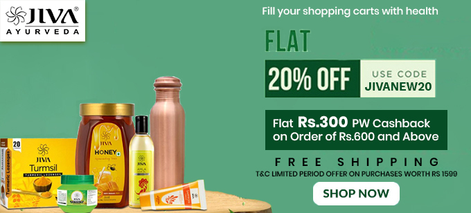 JIVA NEW YEAR SPECIAL | Flat Rs.300 PW Cashback on Orders of Rs.600 and Above