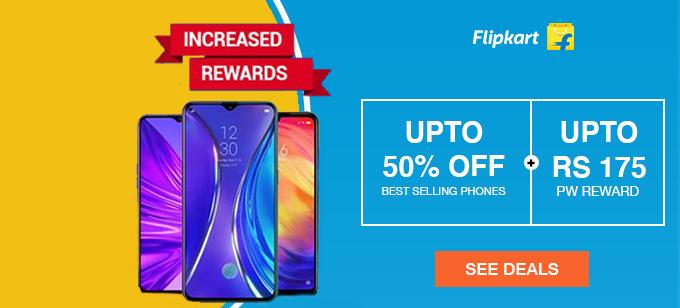 Flipkart Mobile Phones Offers